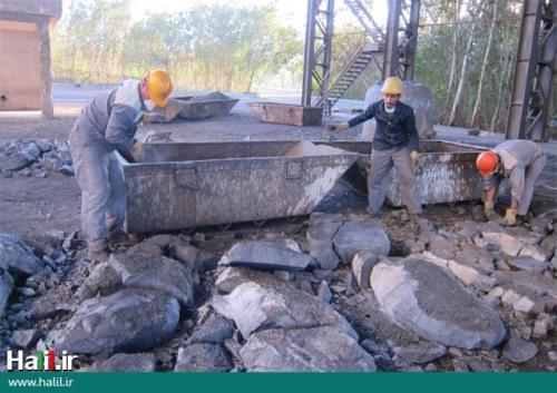 معدن فاریاب2