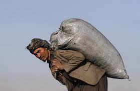 afghan3