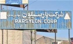 parslon3