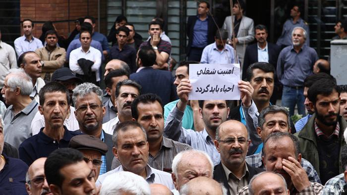 قطعنامۀ کنگره بیست و یکم سازمان کارگران انقلابی ایران (راه کارگر) در باره ضرورت مبارزه برای تأمین اجتماعی همگانی
